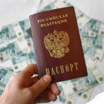 кредит за час по паспорту
