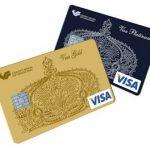 льготный период по кредитной карте