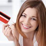 самые выгодные потребительские кредиты