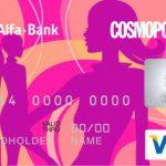 альфа банк оформление кредитной карты