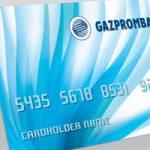 кредитная карта газпромбанка условия