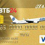 kreditnaja karta vtb 24 uslovija