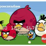 оформить кредитную карту промсвязьбанк
