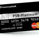 промсвязьбанк кредитная карта