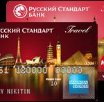 русский стандарт кредитная карта условия