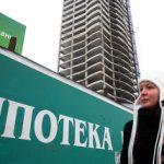 социальная ипотека в москве
