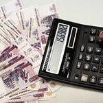 расчет погашения кредита