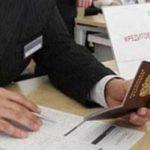 заполнение заявки на кредит