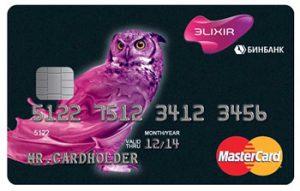 кредитная карта бинбанка