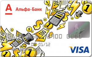 кредитка от билайна