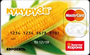 Кредитные карты на покупки в Новикомбанке - 5 предложений, оформить кредитную карту для покупок